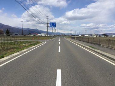 (一)土合松本線道路予備詳細詳細設計 施工後