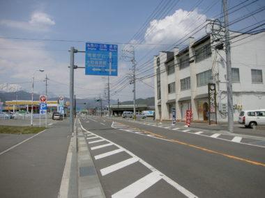 (国)148号歩道及び交差点詳細設計 施工後