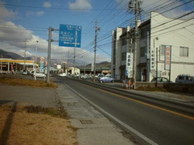 (国)148号歩道及び交差点詳細設計 施工前