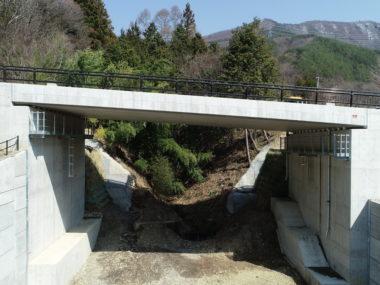 会吉3号橋詳細設計 施工後1