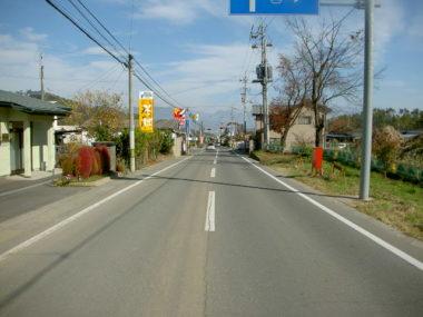 (主)別所丸子線道路詳細設計 施工前